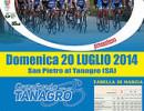 """San Pietro al Tanagro: Il 20 luglio gara ciclistica """"Granfondo Valle del Tanagro"""""""