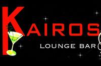 Bar Kairos cerca barista con esperienza