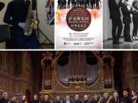 Da Sassano a Pechino.Felice Trotta, giovane sassofonista,scelto per suonare nella capitale cinese