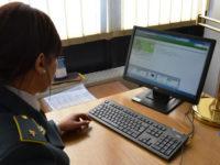 Duro scacco alla pirateria informatica. Oscurati 20 siti internet di download illegali