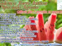Residence Torre Antica di Atena Lucana organizza: SPECIALE AGOSTO