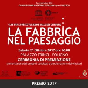 """Angelo Paladino presidente di giuria del Premio 2017 """"La Fabbrica nel Paesaggio"""" a Foligno"""