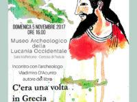 """Padula: domani #domenicalmuseo nella Certosa con il libro """"C'era una volta in Grecia"""""""