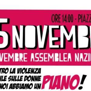 Il centro antiviolenza Aretusa di Atena Lucana domani alla Camera con la Presidente Laura Boldrini
