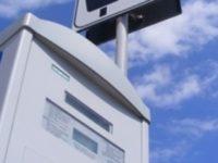 Al via ad Eboli il nuovo sistema di gestione parcheggio con un'apposita App e tariffe agevolate