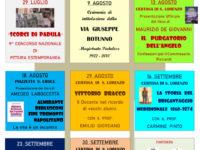 """Il Circolo Carlo Alberto 1886  festeggia i 132 anni con la rassegna """"Padula 2018, Non solo cultura…"""""""