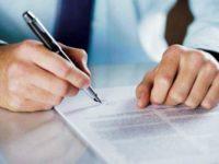 Pertosa: la Giunta comunale istituisce il Registro delle Disposizione Anticipate di Trattamento
