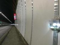 Lavori per illuminare a LED le gallerie dell'A2. Limitazioni tra Petina e Sicignano fino al 2 ottobre