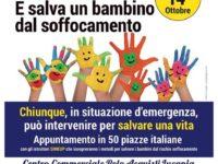 """Domani a Tito l'iniziativa """"Una manovra per la vita"""" con il patrocinio del San Carlo di Potenza"""