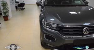 Alla Concessionaria Autohaus di Atena Lucana un'esperienza emozionale a bordo di T-Roc Volkswagen