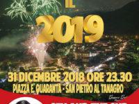 """A San Pietro al Tanagro """"Aspettando il 2019"""" con Luisa Esposito e Floriana De Martino di Made in Sud"""