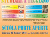 """Teggiano: domani porte aperte all'Istituto di Istruzione Superiore """"Pomponio Leto"""""""