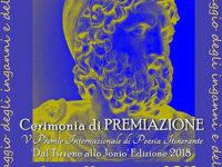 """Oggi e domani fa tappa a Castellabate il Premio internazionale di Poesia """"Dal Tirreno allo Jonio"""""""