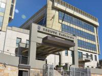 La Regione Basilicata annulla il trasferimento dell'Ufficio taglio boschi di Savoia di Lucania