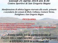 """San Gregorio Magno: il 25 aprile studenti in gara al """"Trofeo Giovanile della Liberazione"""""""