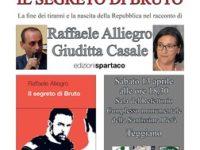 Teggiano: il 13 aprile un viaggio nella storia della Roma antica con lo scrittore Raffaele Alliegro