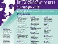 """Domani all'ospedale """"San Giuseppe Moscati"""" di Avellino un convegno sulla Sindrome di Rett"""