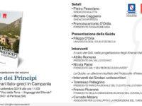 Pertosa: il 20 settembre presentazione della Guida agli itinerari italo-greci in Campania