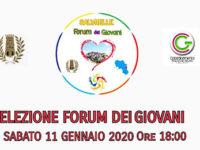 Salvitelle: domani l'elezione del Presidente e del Direttivo del Forum comunale dei Giovani