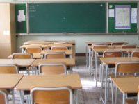 Sicurezza nelle scuole. La Giunta comunale di Eboli approva il Piano di prevenzione antincendio