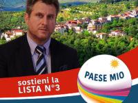 """Elezioni Pertosa. Il candidato Francesco Gagliardi della lista """"Paese mio"""" si presenta ai cittadini"""