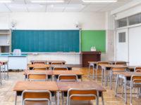 Edilizia Scolastica. 20 milioni di euro destinati alla ristrutturazione delle scuole della Provincia di Salerno