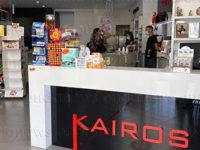 Sala Consilina: grande affluenza per la riapertura del Bar Kairos in località Sant'Antonio