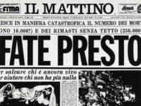 """Il Presidente della Provincia di Salerno:""""A 40 anni dal terremoto ancora oggi dobbiamo fare presto"""""""