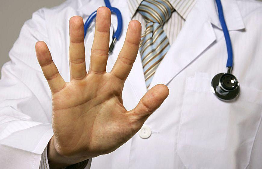 """Medico aggredito all'ospedale """"Ruggi"""" di Salerno. Il sindacato Nursind:""""Stanchi di assistere a questi episodi""""   Ondanews.it"""