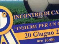 """Caggiano: domani il 1° incontro di calcio """"Insieme per un goal"""" nella Giornata Mondiale del Rifugiato"""