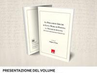 """""""Le Pergamene Greche di Santa Maria di Pertosa e i Notari di Auletta"""". Domani la presentazione del volume"""