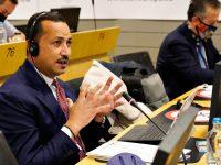 Infrastrutture critiche. Approvato dal Comitato europeo delle Regioni parere del sindaco di Potenza